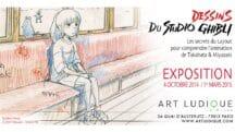 Les dessins du Studio Ghibli s'exposent au musée Art Ludique