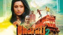 Laissez vous emporter par la magie de l'Inde avec Bharati 2 au Grand Rex