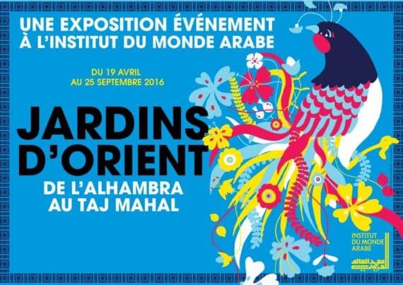 Expo Jardins d'Orient Institut du monde arabe 30