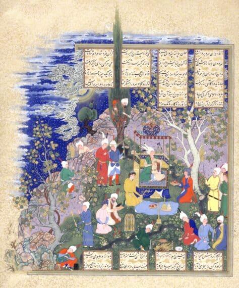 Expo Jardins d'Orient Institut du monde arabe 89